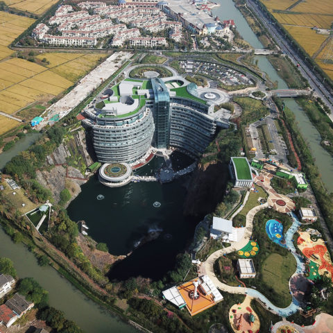 Shimao Wonderland Intercontinental Hotel<br>项目介绍