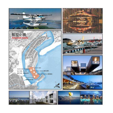Xiaomo Aviation Town Conceptual Master Plan<br>深汕特别合作区小漠航空小镇总体概念性规划项目- 中国广东深汕特别合作区