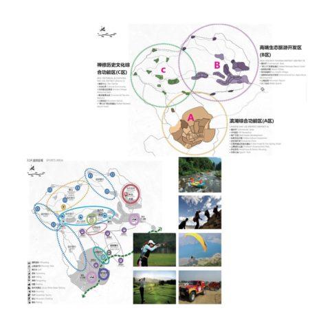 Ryuhe Lake Eco Park<br>深汕特别合作区日月湖生态文化旅游区总体概念性规划项目- 中国广东深汕特别合作区