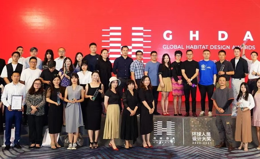 GHDA Awards Silver